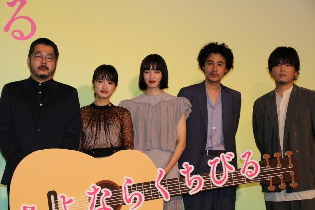 小松菜奈&門脇麦、渋谷のカラオケボックスでギターの共同練習 - 画像5