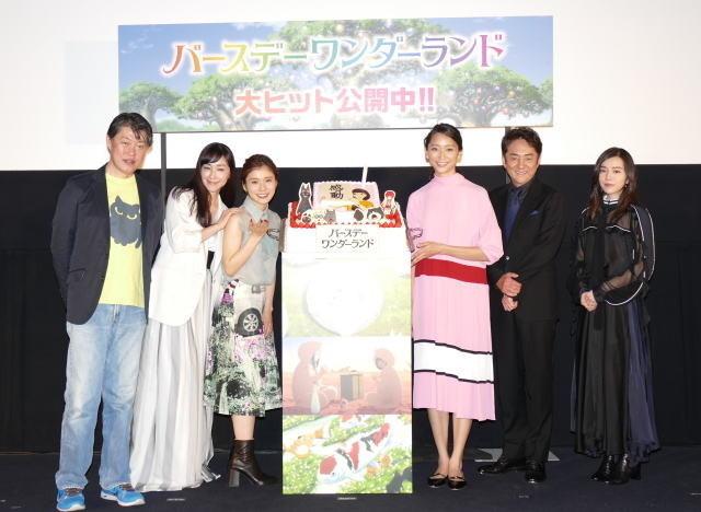 「アヌシー国際アニメーション映画祭」にノミネート!