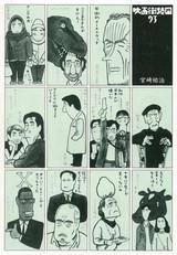 「映画街路図93」[一部](「キネマ旬報」1994年2月下旬号)
