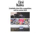 日本の俳句をテーマにした短編映像作品を募集 賞金2000ユーロとフランス往復便