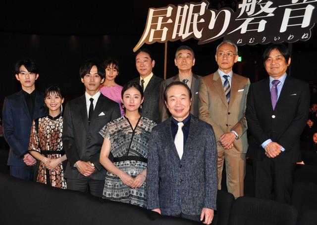 舞台挨拶に立った松坂桃李、芳根京子、杉野遥亮ら