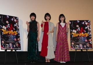 浜辺美波「映画 賭ケグルイ」の楽屋で爆睡!「夢を見ちゃうレベル」