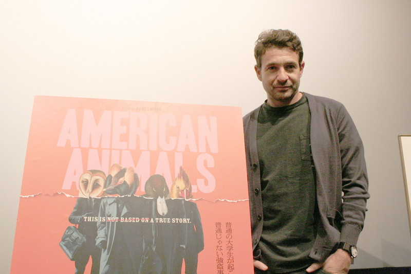 強盗事件の実話を、役者と本人出演で描く「アメリカン・アニマルズ」監督が来日