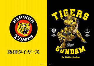 「ガンダム」×阪神コラボナイターの場内アナウンスをアムロが担当 限定ガンプラ・ザクIIも販売