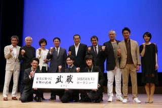 武蔵を演じた細田善彦、松平健の太鼓判に喜び爆発「とてもうれしい」