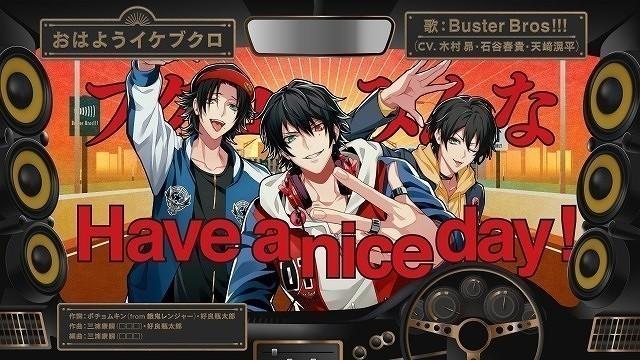 「Buster Bros!!!」担当曲のリリックビデオ公開