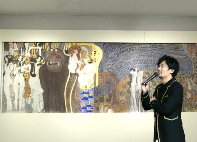 稲垣吾郎、クリムトの名画と対面「心奪われる感覚」 - 画像1