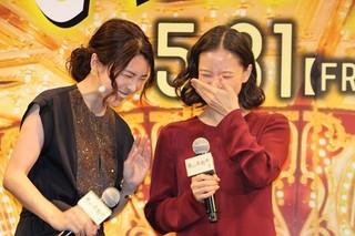 竹内結子と蒼井優「長いお別れ」
