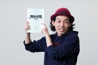 「スペシャルアクターズ」が5月14日から クランクイン「スペシャルアクターズ」