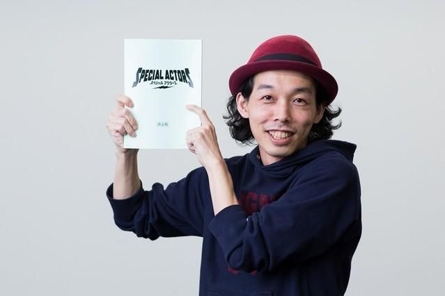 「スペシャルアクターズ」が5月14日から クランクイン