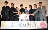 松坂桃李、「居眠り磐音」撮り直しを経て無事公開に「本当にうれしい」
