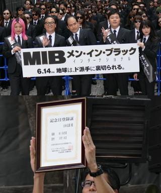 5月18日(May 18)は「MIBの日」! 日本記念日協会が正式登録