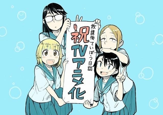テレビアニメ化が決定!