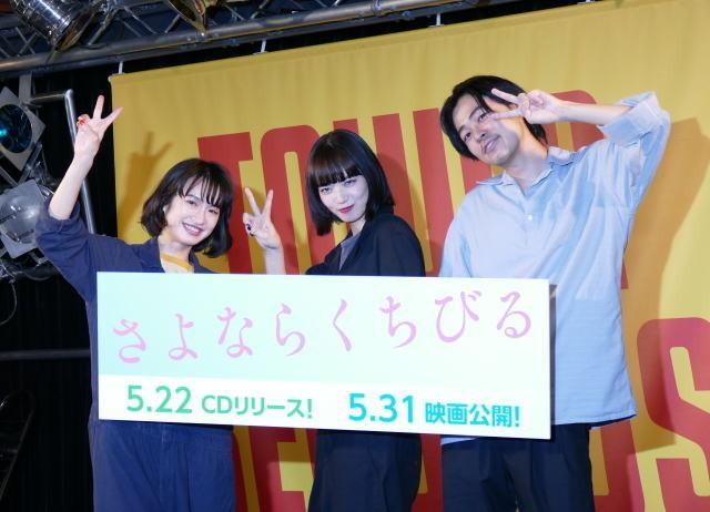小松菜奈&門脇麦「ハルレオ」がCDデビュー! タワレコ渋谷でファンと合唱