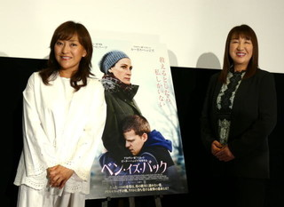 """北斗晶、""""同い年""""ジュリア・ロバーツが「ベン・イズ・バック」で演じる母親像に共感"""