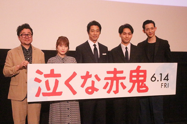 電撃結婚した川栄李奈、柳楽優弥から祝福される「あ、おめでとうございます」 - 画像10
