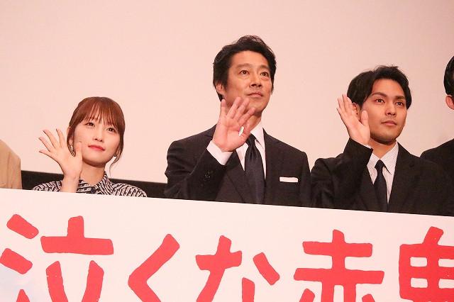 電撃結婚した川栄李奈、柳楽優弥から祝福される「あ、おめでとうございます」
