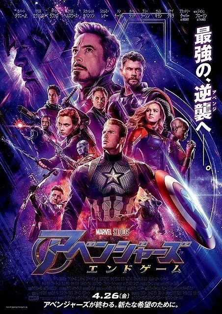 """ディズニー・ジャパンの""""キーマン""""に聞く"""