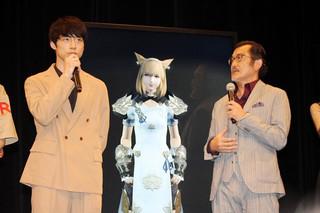 """坂口健太郎、「FF14」プレイで役づくり """"ゲーマー""""吉田鋼太郎は出演に大興奮"""