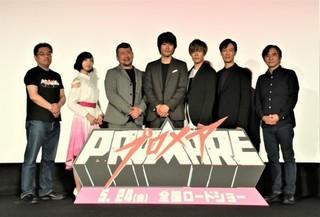松山ケンイチ、「プロメア」アヌシー映画祭上映&世界62の国と地域で配給決定に歓喜