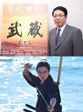 """大剣豪の真実に切り込む「武蔵」監督が明かす、""""本物""""への異例のこだわり"""