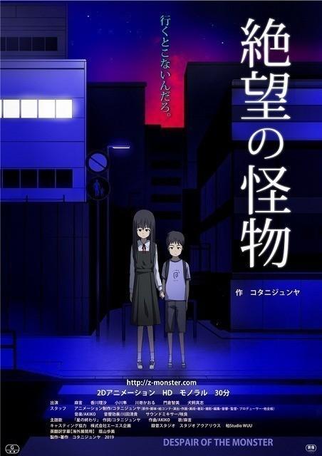 3月に開館した大須シネマで上映