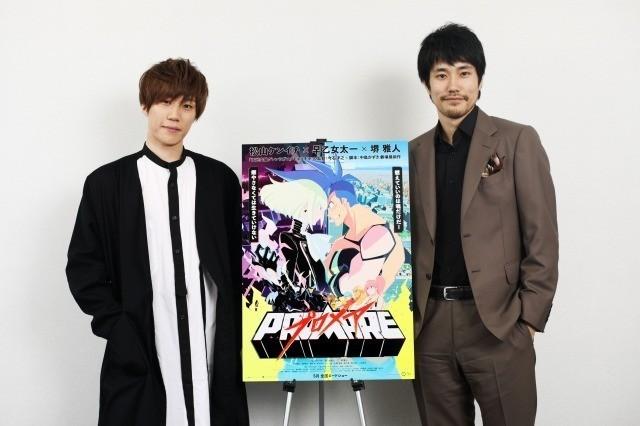 今石洋之監督×中島かずき×TRIGGERの アニメ「プロメア」公開