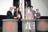 「リング」シリーズを生き抜いた女優・佐藤仁美、薄型テレビ問題をぶつける!