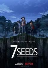 NetflixのサバイバルSFアニメ「7SEEDS」6月28日から全世界独占配信スタート