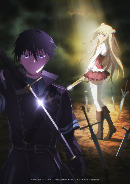 テレビアニメ版は2019年に放送開始