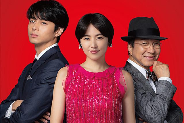 【国内映画ランキング】「コンフィデンスマンJP」V2、「空母いぶき」は2位、「貞子」4位、「プロメア」8位スタート