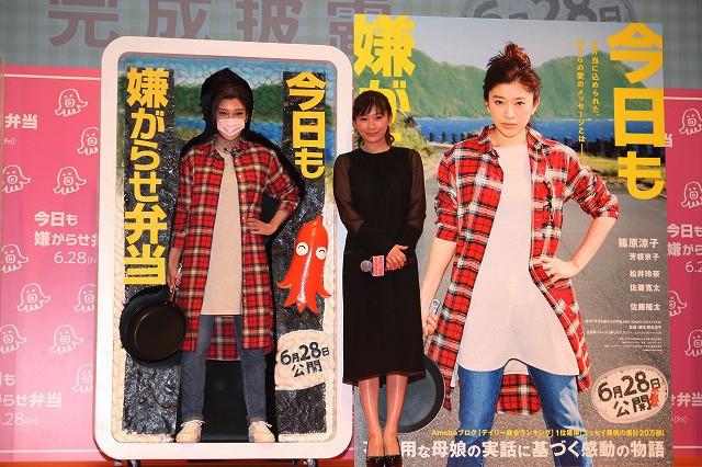 本人、ざわちん、パネルが並び、 篠原涼子が3人に