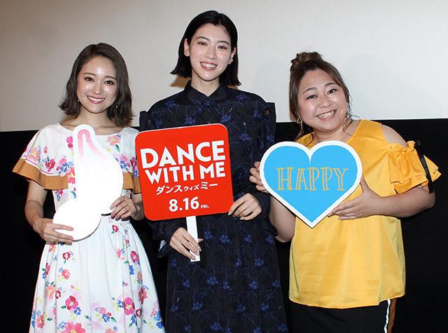 三吉彩花、「ダンスウィズミー」でさまざまなプレッシャー乗り越え「頑張って良かった」 - 画像1