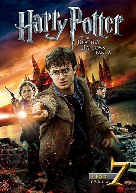 小野賢章、ARゲーム「ハリー・ポッター:魔法同盟」で8年ぶりのハリー役に! - 画像5