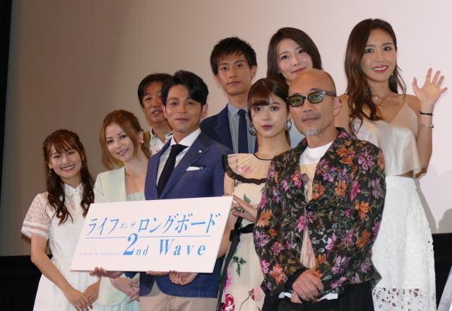 故大杉漣さんが主演したサーフィン映画が公開