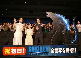 ハリウッド版「ゴジラ」最新作、前作超え&興収40億円狙える好スタート!