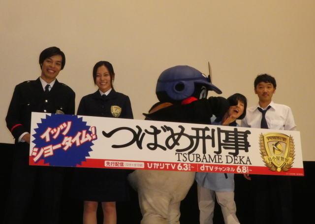 俳優・つば九郎、離婚発表の磯野貴理子をイジりまくり