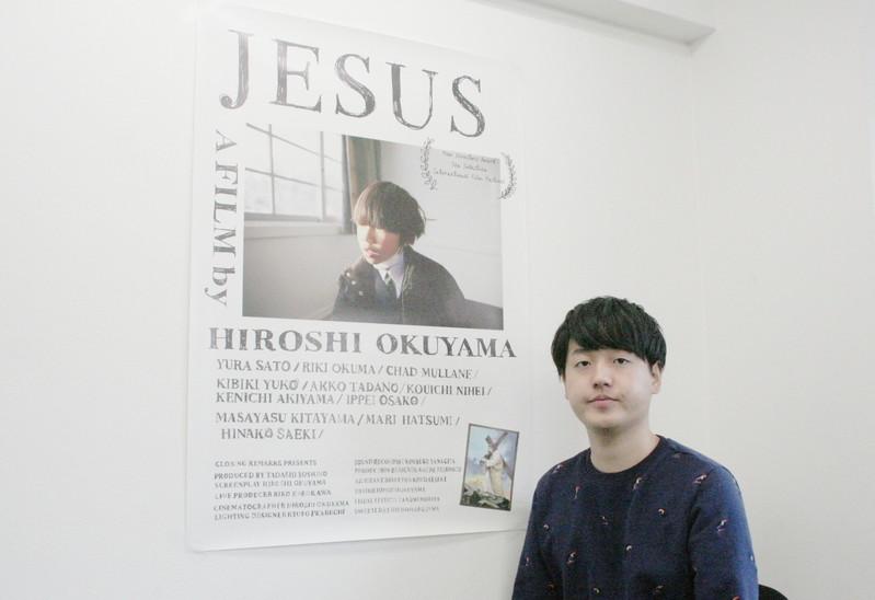 22歳の日本人監督が描いたキリストの映画が海外で高評価 「僕はイエス様が嫌い」