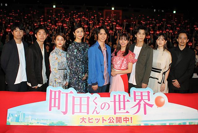 石井裕也監督、新人抜てきの「町田くんの世界」公開に「自信作であることは間違いない」