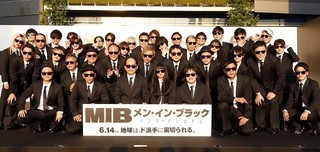 吉本坂46・河本準一、結婚の山里亮太をイジる 「MIB」絡め「裏切り者」