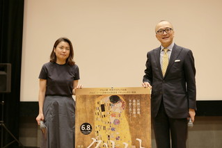 展覧会と映画で楽しむクリムト特集 山田五郎が19世紀末ウィーン文化を解説