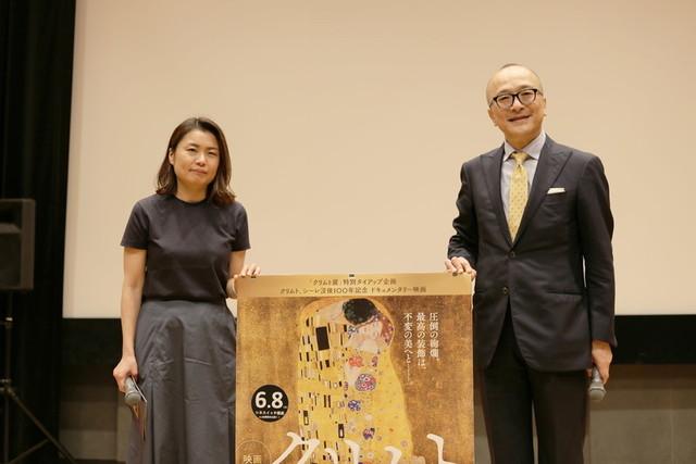 山田五郎氏(右)と東京都美術館 学芸員の小林明子氏