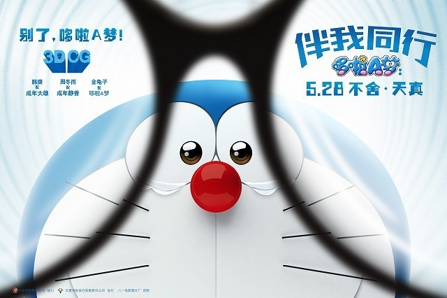 【中国映画コラム】日本映画のチャンスは「STAND BY ME ドラえもん」で広がり「万引き家族」のヒットに結実!
