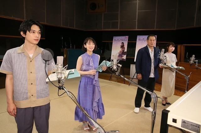 吉沢亮「空の青さを知る人よ」でアニメ声優初挑戦!吉岡里帆、若山詩音、松平健も参戦 - 画像3