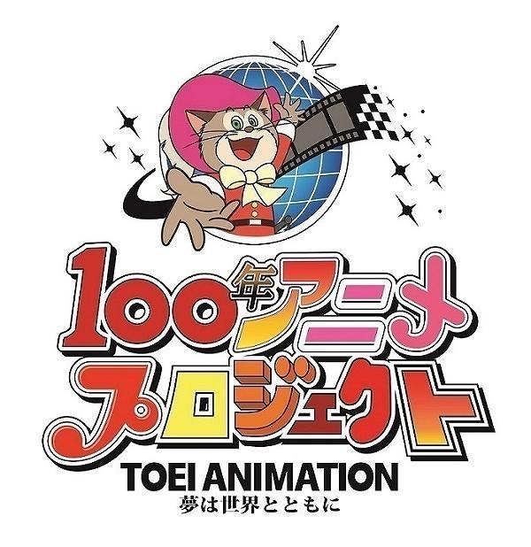 アニメ企画を一般公募