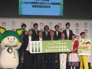 """プロジェクト""""下川町株式会社""""が始動「Zアイランド」"""