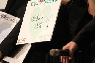 """""""画伯・堀未央奈""""が披露したイラスト「ホットギミック ガールミーツボーイ」"""