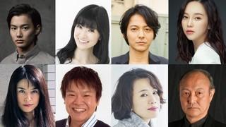 野村周平主演、ANARCHY初監督作「WALKING MAN」10月公開 特報映像もお披露目