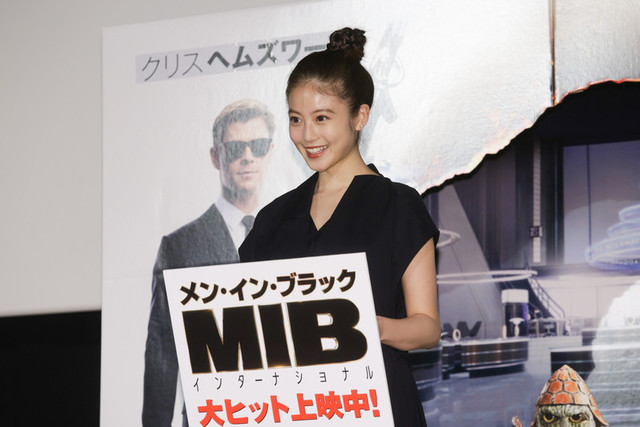 今田美桜、「MIB」日本語吹き替え版でのカメオ出演明かす - 画像1