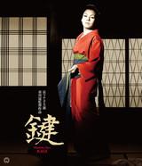 妖艶で美しい…京マチ子さん代表作が初ブルーレイ化「黒蜥蜴」「痴人の愛」「細雪」「鍵」